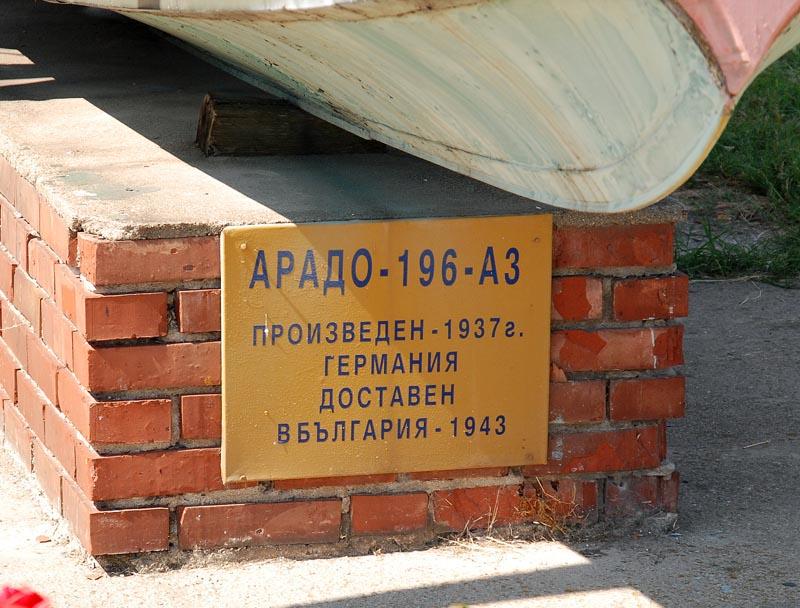 arado-196-bulgarian-air-force-sky-for-all-100-years-bulgarian-air-force_0