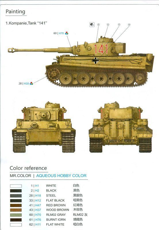 TIGAR I   Pz.Kpfw.VI Ausf.E Sd.Kfz.181 Initial Production Early 1943 North African Front/Tunisisa ,  RYE FIELD MODEL ,  1/35