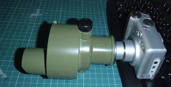 Canon Power Shot Digitalci i nisanske sprave JNA.
