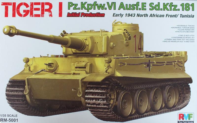DSCF4321